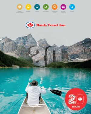 2019 Canada Brochure Cover